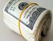 credit financier