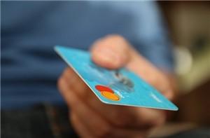 - Demande de Relèvement exceptionnel du plafond de paiement