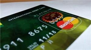 Paiement par chèque ou carte bancaire